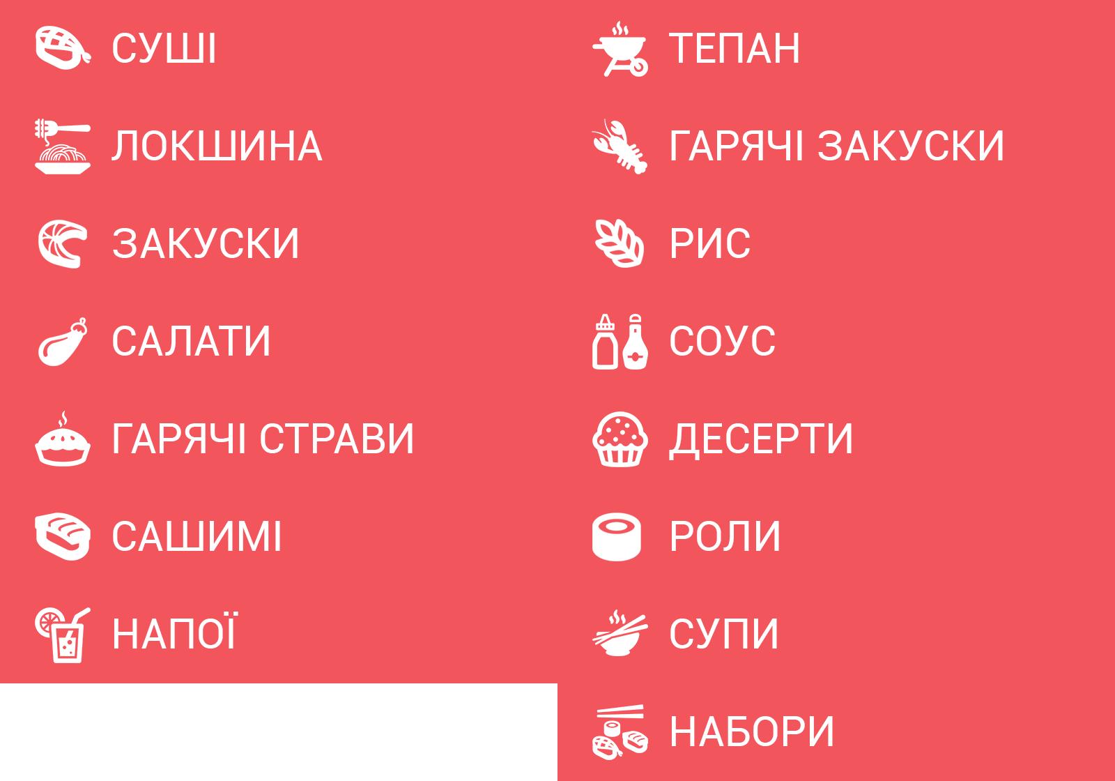 app_murakami_v3_categories