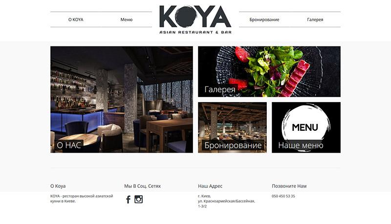 koya1