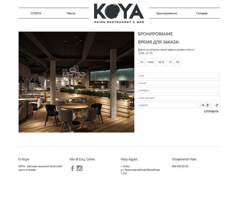 koya3