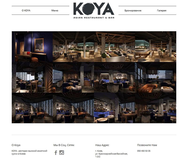 koya5