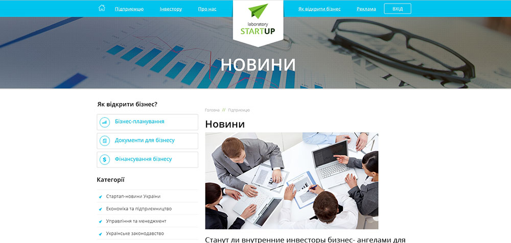 startupbiz2