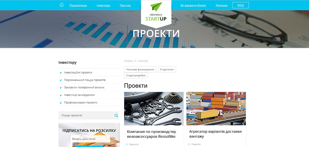 startupbiz3
