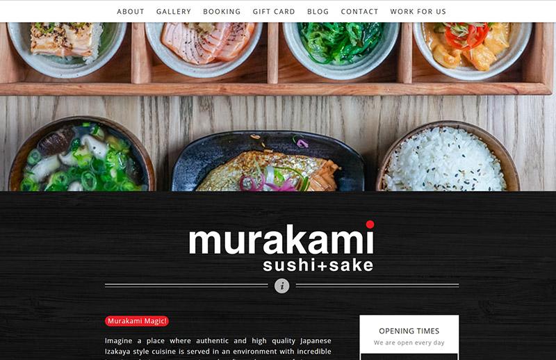 Проект Murakami London