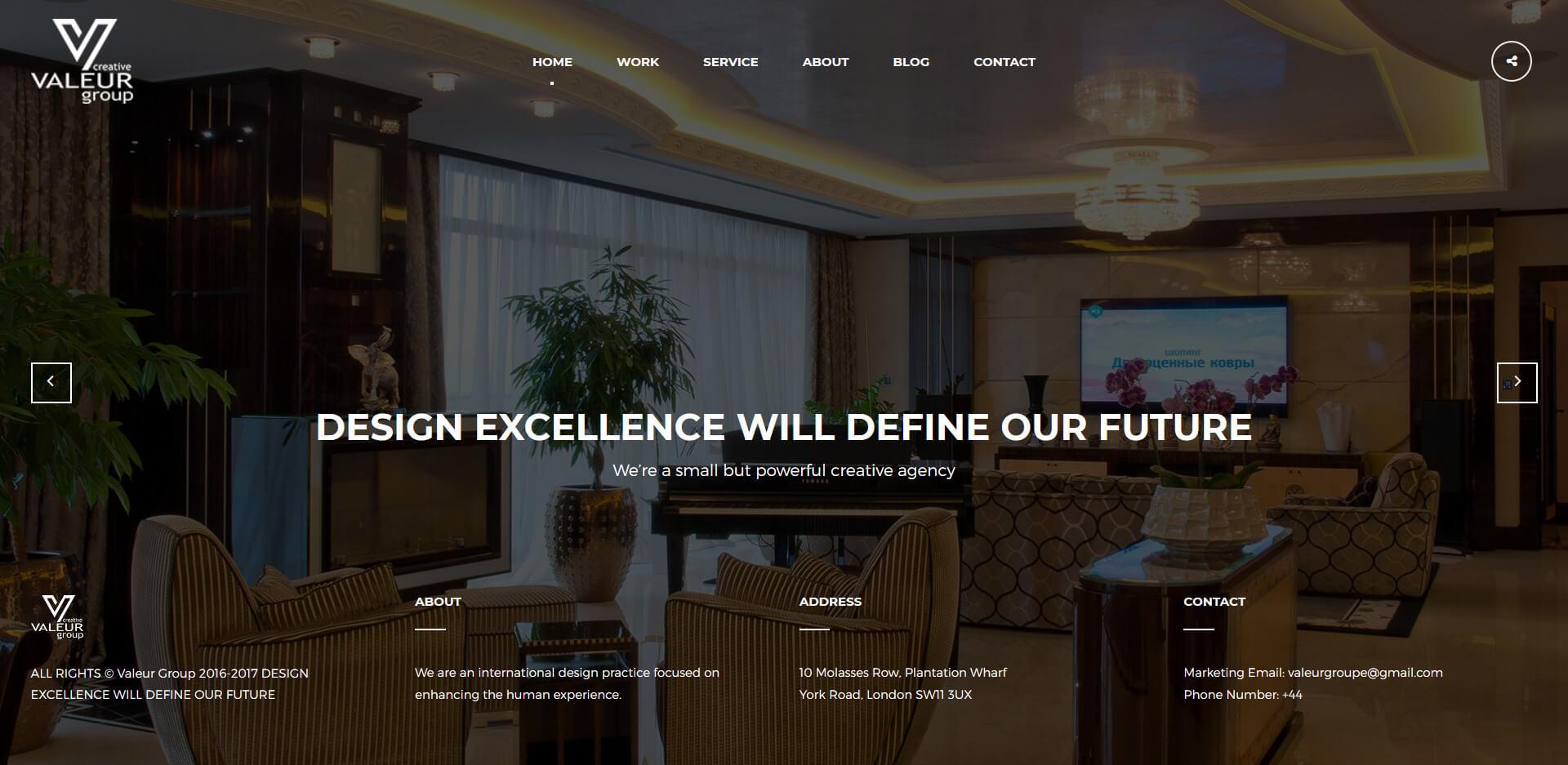 Проект Valeur Group